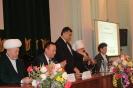 Духовно-просветительский семинар «Межнациональное и межрелигиозное согласие – фактор стабильности»_23