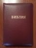 Библия с замком и индексами. 047ZTI № 27