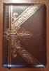 Библия с замком и индексами. 077ZTI  №9