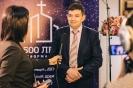 Празднование 500-летия Реформации_35