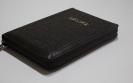 Новые Библии 2016_2