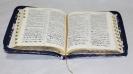 Новые Библии 2018_28
