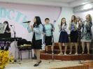 Женская конференция_2