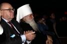 Концерт в честь 145-летия Ташкентской епархии_2